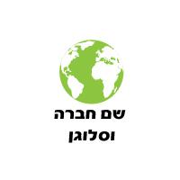 לוגו מס' 1516431