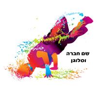 לוגו מס' 1561613023
