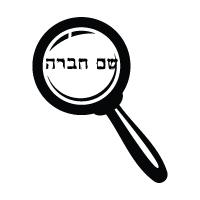 לוגו מס' 336644