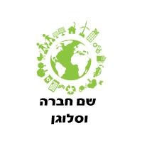 לוגו מס' 51564165161