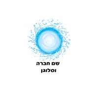 לוגו מס' 6456678675