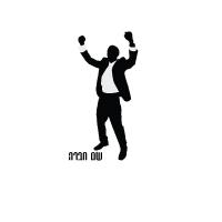 לוגו מס' 768989009