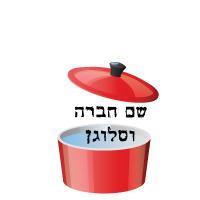 לוגו מס' 85995