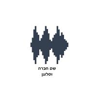 לוגו מס' 889646