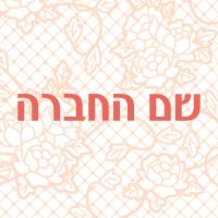 לוגו מס' 4578324