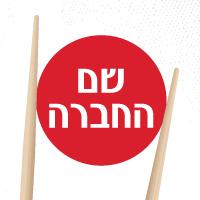 לוגו מס' 9375483