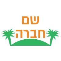 לוגו מס' 94873