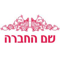 לוגו מס' 9753948