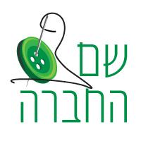 לוגו מס' 19728436289