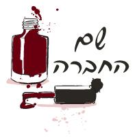 לוגו מס' 45394853