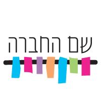 לוגו מס' 92107428