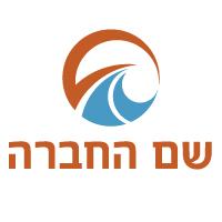 לוגו מס' 9214279162