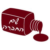 לוגו מס' 982943294